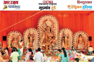 Durgapuja Celebrations at Vatika India Next