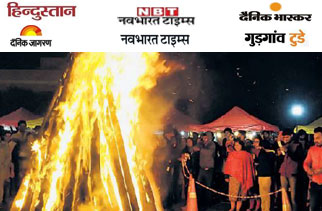 Lohri Celebrations