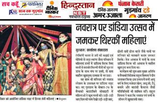 Dandiya Night Celebrations at Vatika India Next