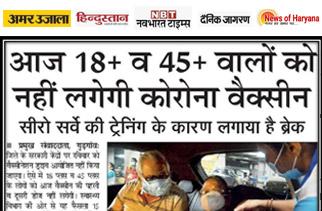 Enviro organizes free drive-through vaccination camp in Sec 49 Gurgaon